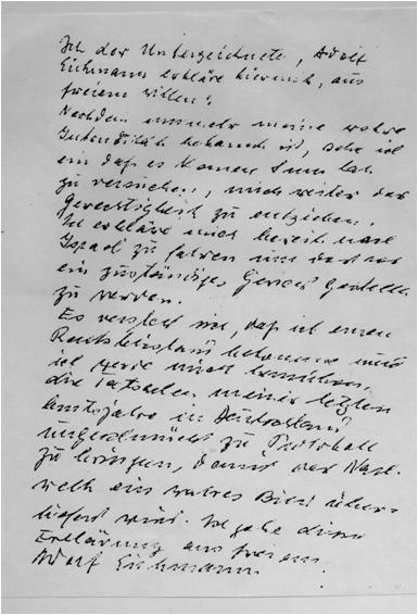 הצהרה בכתב ידו של אייכמן שהוא מסכים לבוא לארץ ולעמוד למשפט.