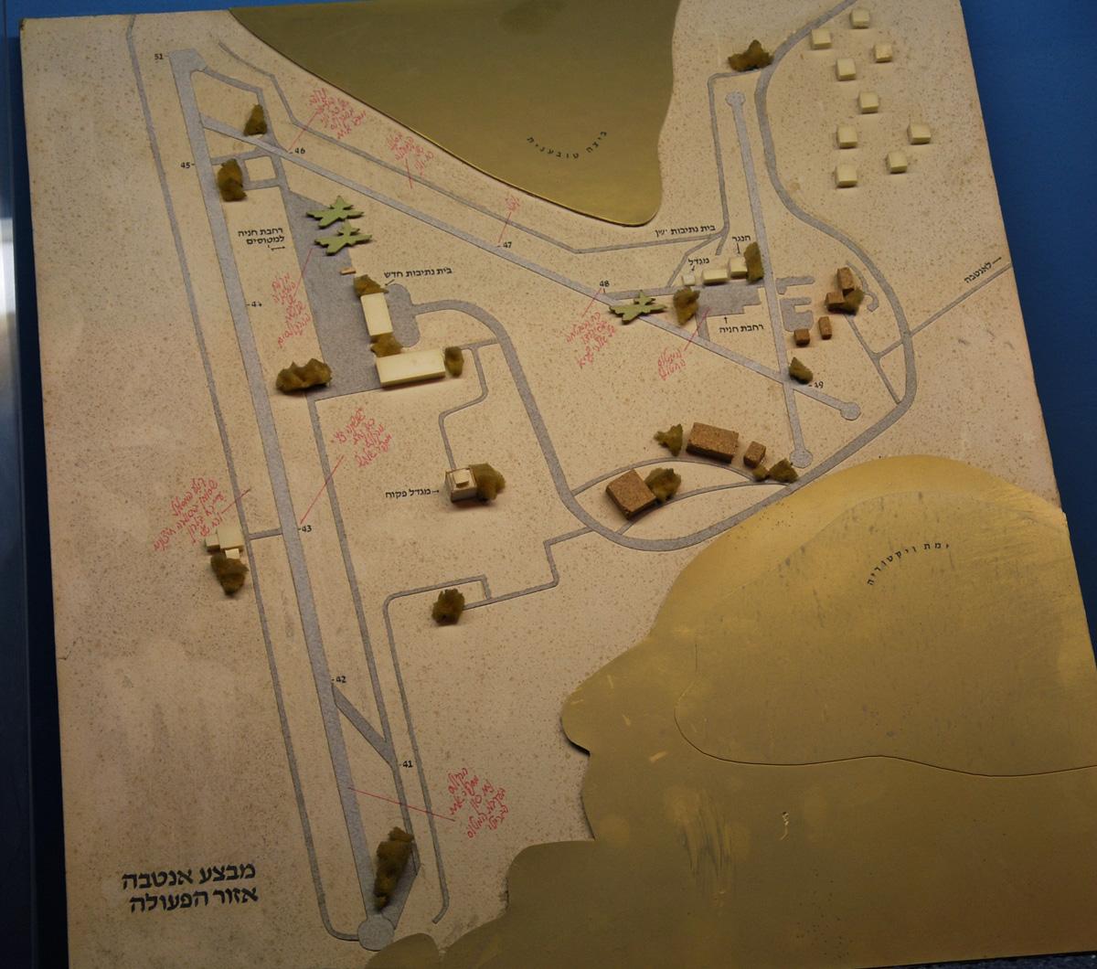 דגם המופיע במוזיאון במרכז למורשת המודיעין. באמצעות דגם זה התאמנו הצוותים שפעלו במבצע אנטבה.