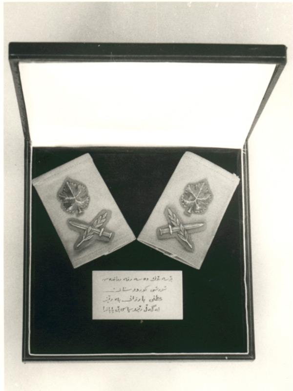 ראש המוסד, האלוף מאיר עמית העניק את דרגתו: אלוף למנהיג הכורדים- המולא מוסטפה ברזני לאור מנהיגותו והישגיו.