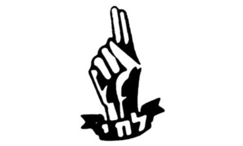 סמל הלח״י