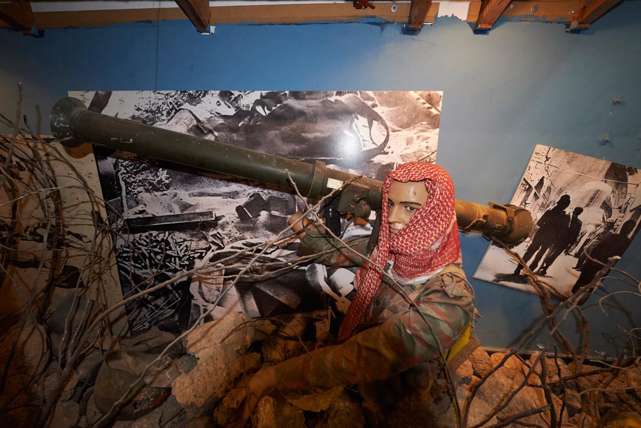 מוזיאון הטרור במרכז למורשת המודיעין