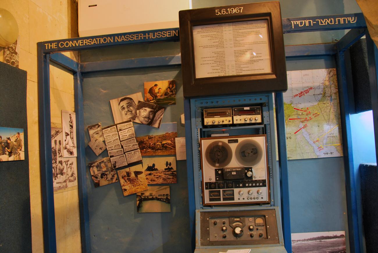 מאז 1988 מוצגים סליל ההקלטה והמכשירים המקוריים שקלטו את השיחה והקליטו אותה במוזיאון למורשת המודיעין.