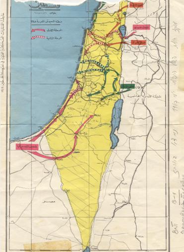 """מפת שלל- יוני 67 - מלחמת ששת הימים. תוך בדיקת השלל, מוצא רס""""ן משה זימרת, באחד מארגזי הציוד הרפואי, מפה מבצעית, בה מתוארת ומסומנת הפלישה המתוכננת לשטח ישראל"""