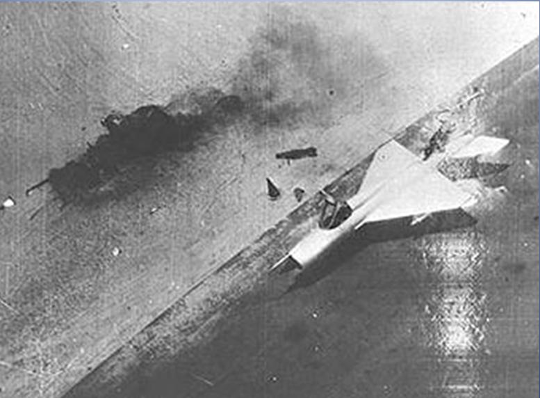 מבצע מוקד הפצצת שדות התעופה המצרים