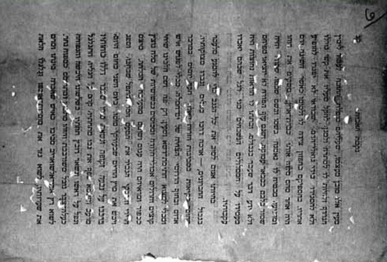"""ניקובים שעשה אורי על דף מספר """"נקמת אבות"""": """"לא בגדתי. התאבדתי""""."""